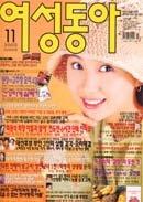 2002년 11월  467호