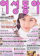 2003년 01월  469호