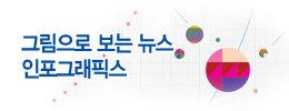 1369204799_news_banner_image_5.jpg