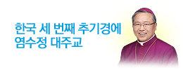 1389576787_news_banner_image_0.jpg