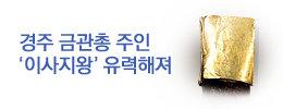 1438308338_news_banner_image_0.jpg