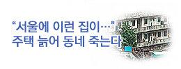 1439171064_news_banner_image_1.jpg
