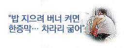 1439171064_news_banner_image_2.jpg
