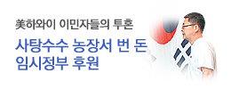 1440727966_news_banner_image_0.jpg