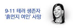 1440727967_news_banner_image_1.jpg
