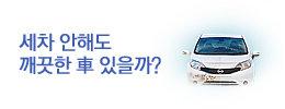 1440727967_news_banner_image_2.jpg