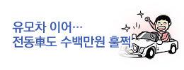 1442280095_news_banner_image_0.jpg