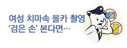 1442280095_news_banner_image_1.jpg