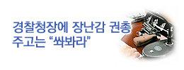 1442280095_news_banner_image_2.jpg