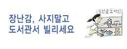 1442543899_news_banner_image_1.jpg