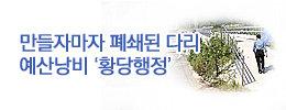 1442884771_news_banner_image_1.jpg