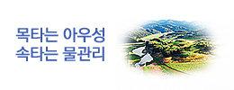 1442884771_news_banner_image_2.jpg