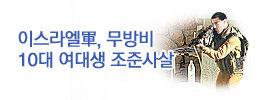 1443059667_news_banner_image_1.jpg