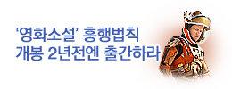 1443059667_news_banner_image_2.jpg