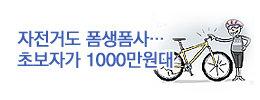 1443143001_news_banner_image_0.jpg