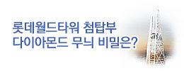 1443143001_news_banner_image_1.jpg