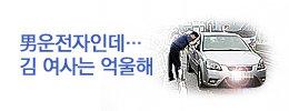 1443143002_news_banner_image_2.jpg