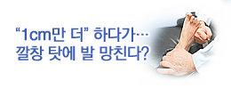 1444010695_news_banner_image_0.jpg