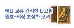 1444010696_news_banner_image_1.jpg