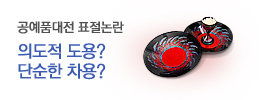 1444094242_news_banner_image_0.jpg