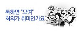 1444094242_news_banner_image_1.jpg