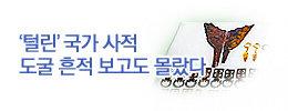 1444181448_news_banner_image_0.jpg