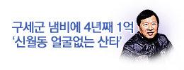 1444181448_news_banner_image_1.jpg