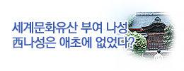 1444281681_news_banner_image_0.jpg