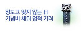 1444281681_news_banner_image_1.jpg