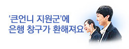 1444788689_news_banner_image_1.jpg