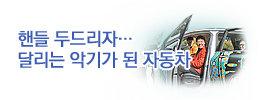 1444788689_news_banner_image_2.jpg