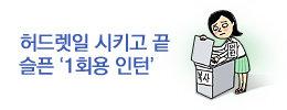 1444960580_news_banner_image_0.jpg