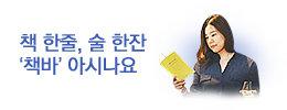 1444960580_news_banner_image_1.jpg