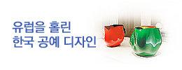 1444960580_news_banner_image_2.jpg
