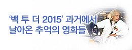 1446170166_news_banner_image_0.jpg