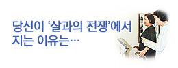 1446170166_news_banner_image_1.jpg