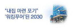 1446170166_news_banner_image_2.jpg