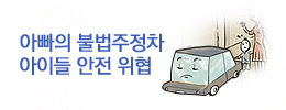 1446515708_news_banner_image_0.jpg