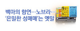 1446515708_news_banner_image_2.jpg