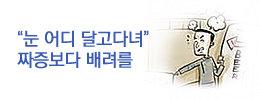 1446687813_news_banner_image_0.jpg