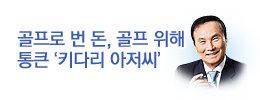 1446687813_news_banner_image_2.jpg