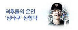 1446772633_news_banner_image_0.jpg
