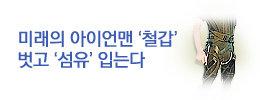 1446772633_news_banner_image_1.jpg