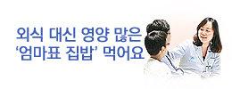 1446772633_news_banner_image_2.jpg