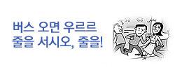 1447290703_news_banner_image_0.jpg