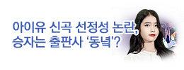 1447290703_news_banner_image_1.jpg