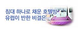 1447290703_news_banner_image_2.jpg