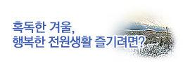 1448415972_news_banner_image_0.jpg