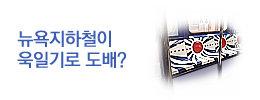1448415972_news_banner_image_1.jpg