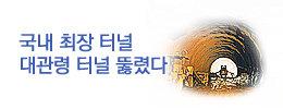 1448415972_news_banner_image_2.jpg